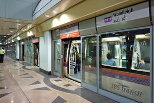 Foto av Singapores metro