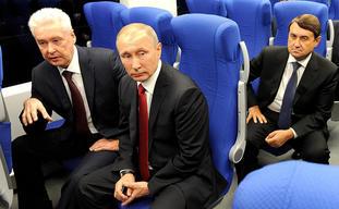 Foto av russiske toppfolk