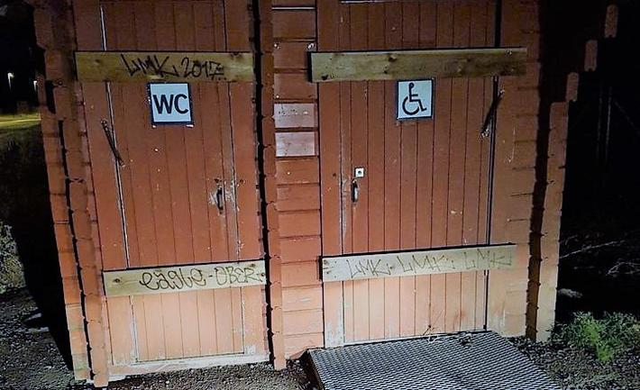 Oops, stengte dører … Et eksempel fra Kolomoen. Foto: YTF